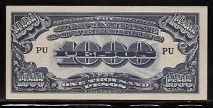 Philippines Japanese Invasion Money 1000 Pesos 1940's PU Block