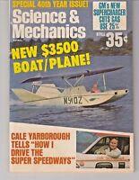 Science & Mechanics Magazine Cale Yarborough & Boat Airplane / GM Engine / e4