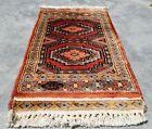 Hand knotted Vintage Pakistan Bokhara Jhaldar Wool Area Rug 2 x 1 Ft (11953 KBN)