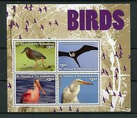 St Vincent & The Grenadines 2015 MNH Birds 4v M/S I Herons Egrets Spoonbill