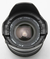 Sigma Super-Wide Macro Super Wide II 24mm 1:2.8 24 mm Multi-Coated - Nikon AF