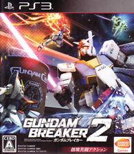 [FROM JAPAN][PS3] Gundam Breaker 2 [Japanese]