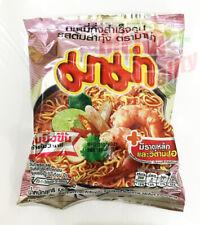 MAMA Tom Yum Goong 55g Original Thai Instant Noodle Spicy Shrimp THAI Food