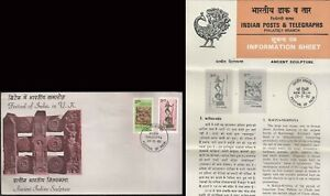 Festival India 1982 sculptures on stamps FDC Hinduism Hindu God Krishna ISKCON