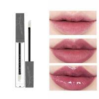 Cosmétique Baume Rouge À Lèvre Hydratant Étanche Lip Volume Brillant Changement
