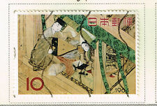 Japan Art Famous Painting stamp 1964