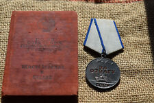 """RUSSIAN SOVIET RUSSIA USSR ORDER PIN BADGE Medal """"For Courage"""" Heavy Suspension"""