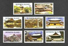 Bernera Island 1990s? Chinese Architecture complete set of 8 values MNH