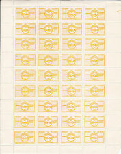 1971 STRIKE MAIL OSBORNES COMMEMORATIVES FULL SHEET OF 36 MNH