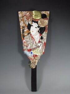 Fine Japan Japanese Wood Fan Paddle Geisha Dimensional Decoration ca. 20th c.