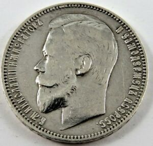 RUSSIA 1901R SILVER ROUBLE COIN. NICHOLAS II  900 SILVER .5786 OZ  POLISHED