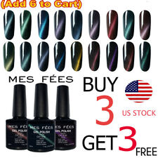 Cat Eye Magnetic UV Gel Polish Base Top Coat Soak Off LED Manicure Nails Art