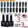 Cat Eye Magnetic UV Gel Polish Base Top Coat Soak Off LED Manicure Nails Art