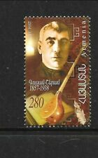 ARMENIA Sc 757 NH issue of 2007 - COMPOSER