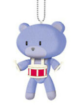 Gundam Build Fighters Beargguy Puchigguy Purple Plush 10cm BANP37144 US Seller