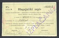 YUGOSLAVIA    5000 Lire 1944  VF/XF  WORLD WAR II - LIBERATION FRONT  PARTISANS