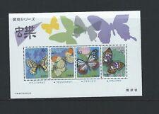 JAPAN Sc 1699a Sheet of 4 Butterflies
