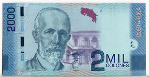 2009 Central Bank of Costa Rica 2000 2 Mil Colones Series A P274 UNC