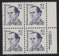 US Stamps - Scott # 2195 - Copyright Block - Mint Never Hinged - VF      (E-211)