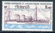 STAMP / TIMBRE TERRES AUSTRALES  T.A.A.F. NEUF P.A. N° 70 BATEAU COTE 3,90 €