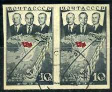 Russia💰Sc. 636-9a. ; Mi. 595-8U.  Imperforated pairs. 4 scans.