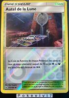 Carte Pokemon AUTEL DE LA LUNE 117/145 REVERSE Soleil et Lune 2 SL2 FR NEUF