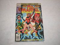 Ms. Marvel #18, VG/FN 5.0, First Full Appearance Mystique