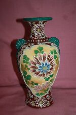 "vintage Oriental Chinese Porcelain Vase Hand Painted Flower 9 1/2"""