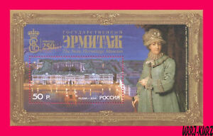RUSSIA 2014 Architecture Building State Hermitage Museum Art Painting s-s Sc7536
