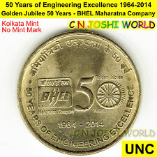 2014 Golden Jubilee 50 Years BHEL Maharatna Company 5 Rupees UNC # 1 Coin