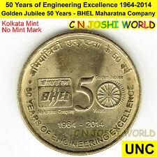 2014 Golden Jubilee 50 Years BHEL Maharatna Company Rupee 5 UNC # 1 Coin