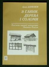 BOOK Ukrainian Folk Architecture Podilia traditional village houses history art
