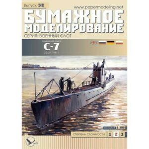 OREL 058 Submarine S-7, paper model kit scale 1:100, USSR, 1941, WWII