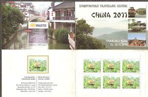 Latvia: mint booklet, birds of Latvia - yellow spotter, 2011, Mi#816D, MNH.