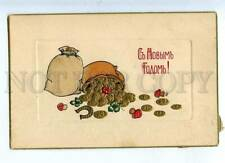 204700 RUSSIA NEW YEAR bags gold embossed old postcard