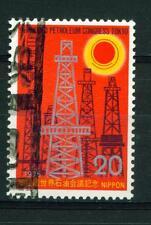 Japan Petroleum Oil Exploration congress Tokyo stamp 1980