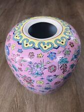 China Ceramic Vase