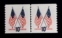 "US Stamps, Scott #1519 US Flags 10c ""Blue"" Joint Line Pair. XF M/NH. Fresh."