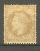 "FRANCE STAMP N° 28B "" NAPOLEON III 10c BISTRE 1868 "" NEUF x TB"