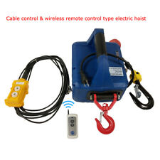 110V 3 IN1 Household Electric Winch With Wireless Remote Control  450KGX7.6M