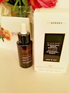 Korres Black Pine 3D Sculping and Sleeping Oil  1.01 fl oz New In Box