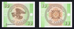 Kyrgyzstan 10 tyiyn 1993 FDS/UNC  A-01