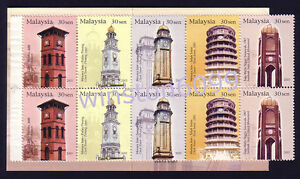 2003 Malaysia Heritage Historical Clock Towers Booklet 10v Stamps Mint NH