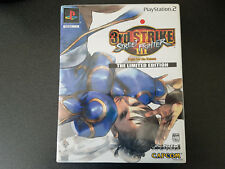 STREET FIGHTER 3RD STRIKE THE LIMITED EDITION PLAYSTATION PS2