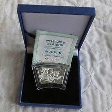 CHINA 2004 LUNAR YEAR OF THE MONKEY FAN .999 FINE SILVER 10 YUAN - boxed/coa