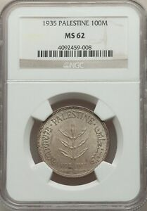 PALESTINE  ,  100 MILS 1935 NGC MS 62  ,,  RARE