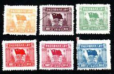 "R2339, ""Flag & Globe"", China Revenue Stamp, 1950 set of 6 pcs, Huadong Dist"