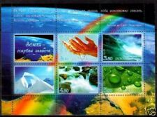 """Russia - """"NATURE ~ EARTH ~ THE BLUE PLANET"""" MS 2005 !"""