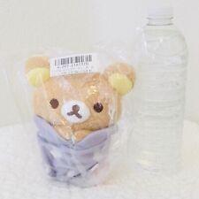 San-X Rilakkuma Pajama Party Small Plush w/ Ball Chain 14 cm Toreba Japan