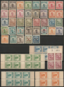*A coll of various Junk issues with unissued booklets panes RARE